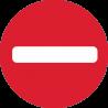 Знак Въезд Запрещен - Кирпич