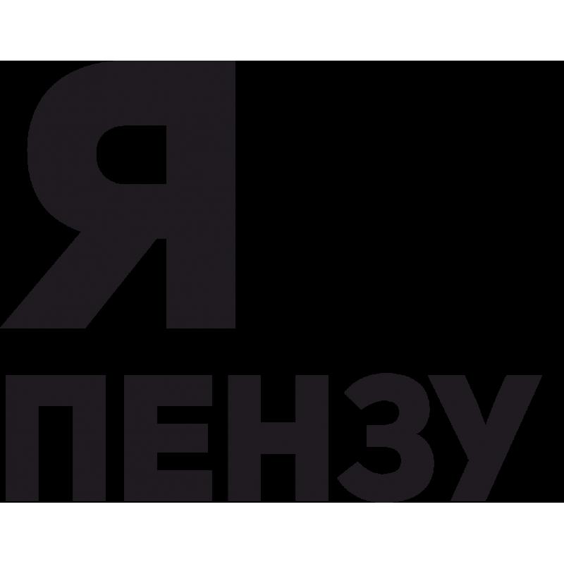 Новости Ижевска сегодня   Последние криминальные