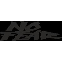 No fear, без страха