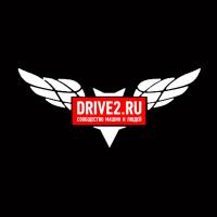 Drive2 цветная с крыльями
