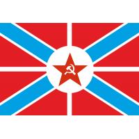 Гюйс и крепостной флаг ВМФ СССР