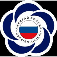 Айкикай России - Russian Aikikai