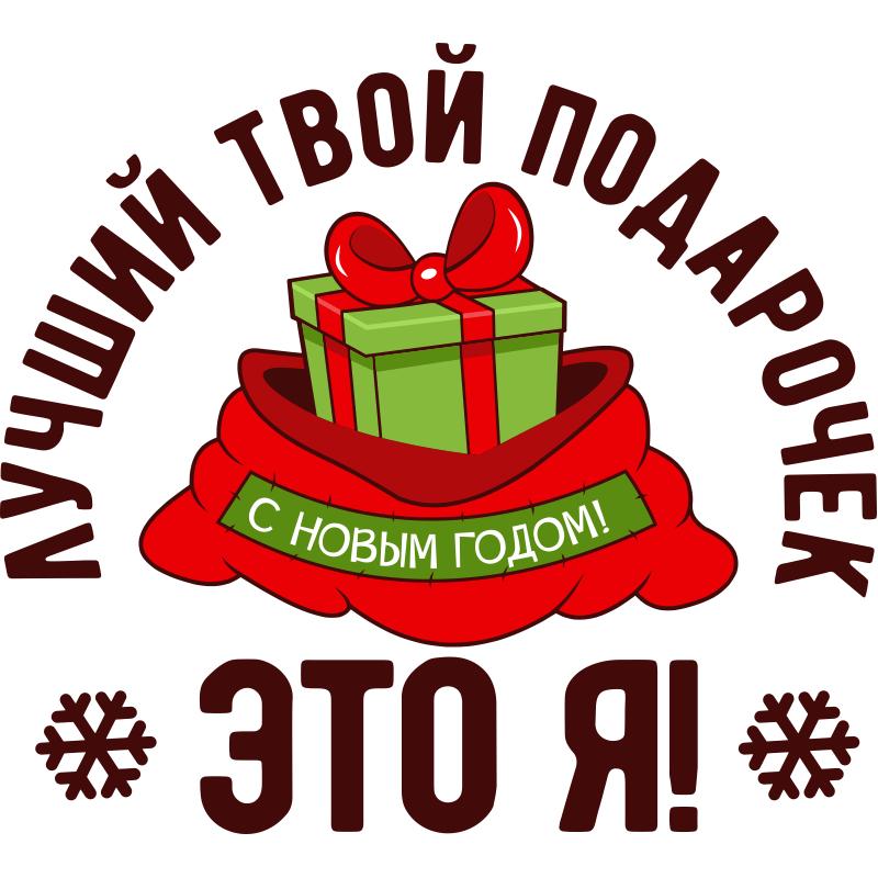 Музыкальная открытка С ДНЕМ РОЖДЕНИЯ!. Обсуждение 78