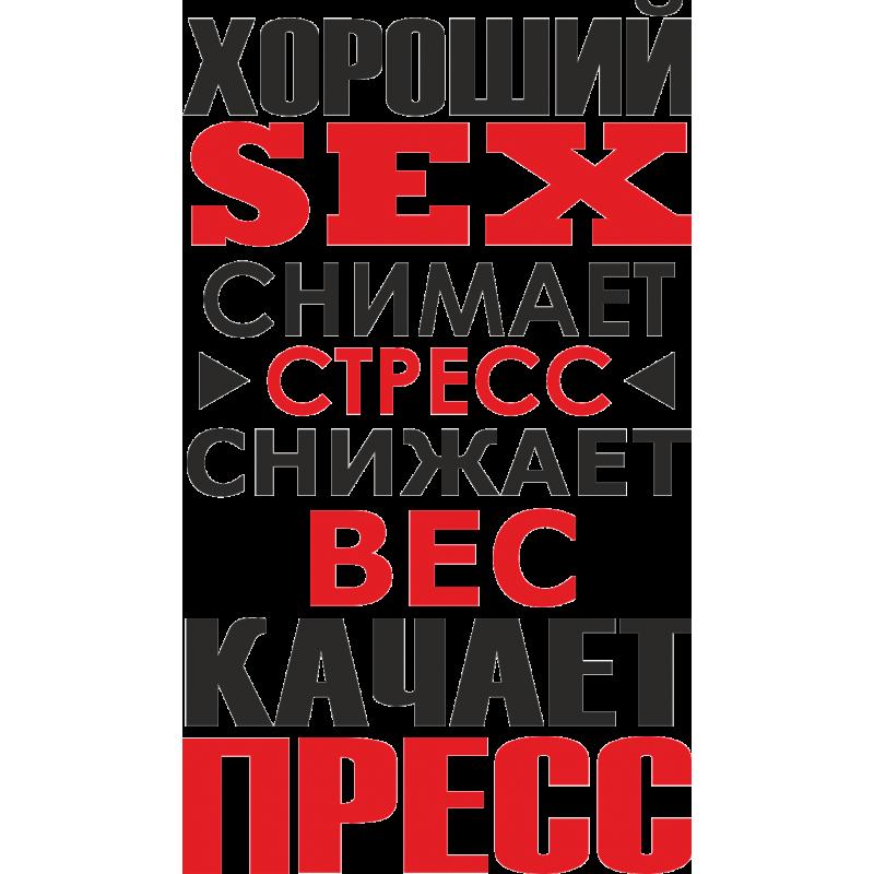 seks-muzhchina-i-seks-igrushki-video