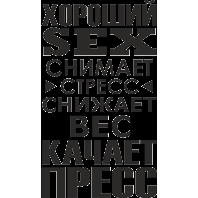 luchshe-porno-seks