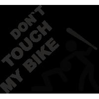 Не трогай мой байк - Don`t touch my bike