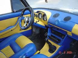 тюнинг салона желто-синий