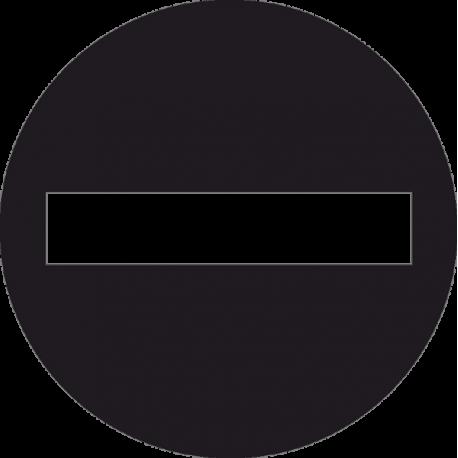 Дорожный Знак Въезд Запрещен - Кирпич