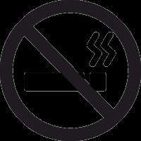 Знак Не Курить 2