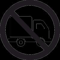 Въезд на Грузовой Машине Запрещен 2