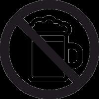 Пить Пиво Запрещено 2