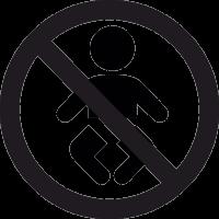 Вход с Младенцами Запрещен 2