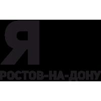 Я люблю Ростов-на-Дону