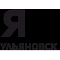 Я люблю Ульяновск