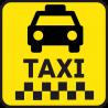 Такси 19