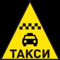 Такси 25
