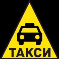 Такси 34