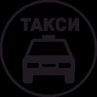 Такси 37