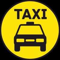 Такси 39