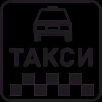 Такси 45