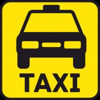 Такси 47