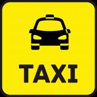 Такси 54