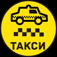 Такси 75