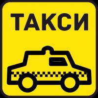 Такси 77