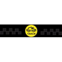 Такси 89