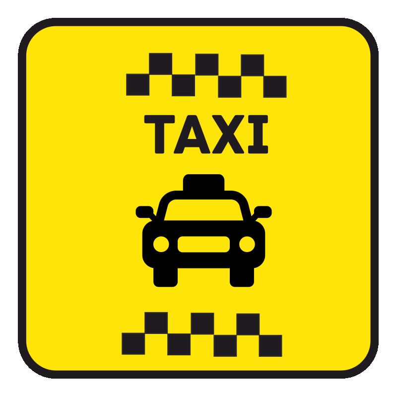 светлые фотографии прикольные картинки такси мотор сочетание глянцевых