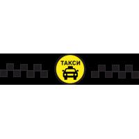 Такси 103