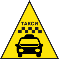 Такси 109