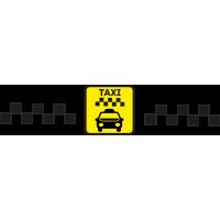 Такси 112