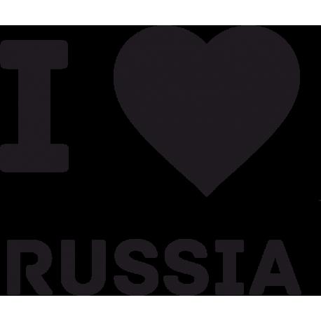 Я люблю Россию 2