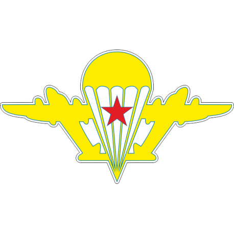 ВДВ-7