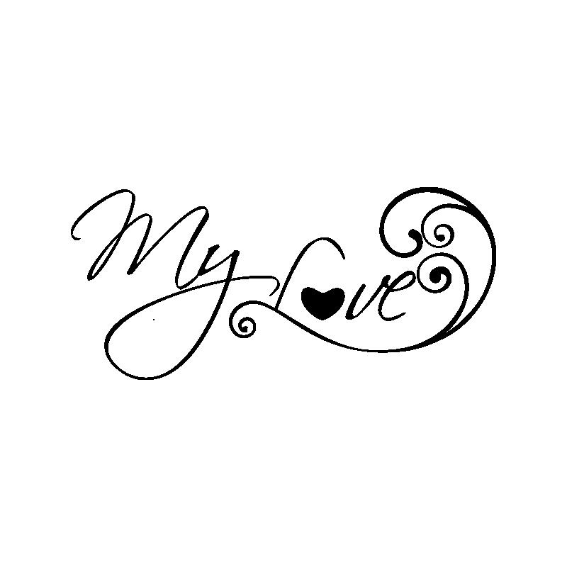 Черно-белые картинки для распечатки с надписями, сауна