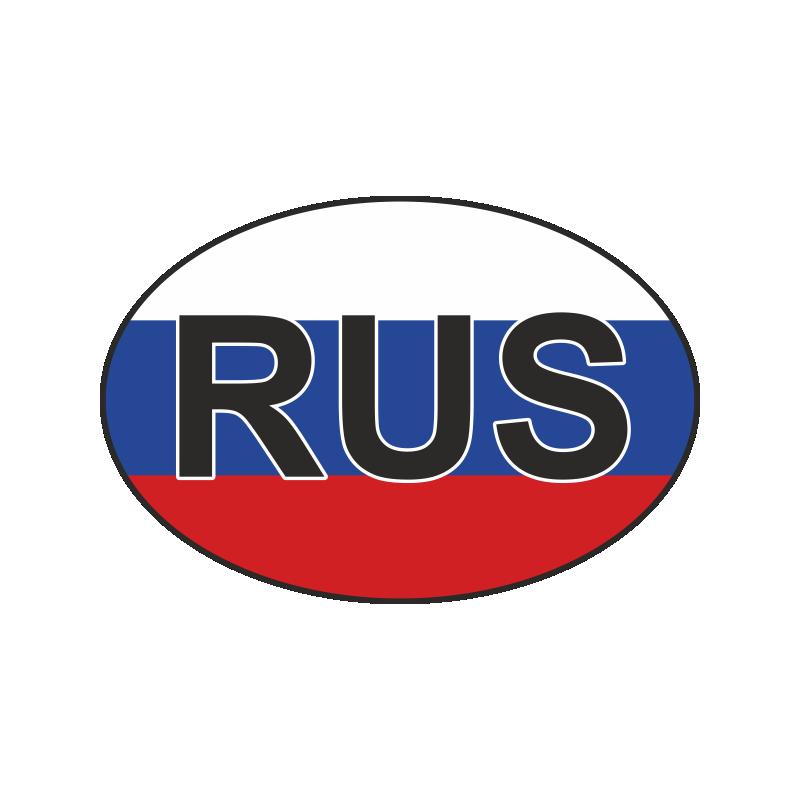 Найти разноцветная наклейка с флагом россии спарк усилить сигнал mavic air combo