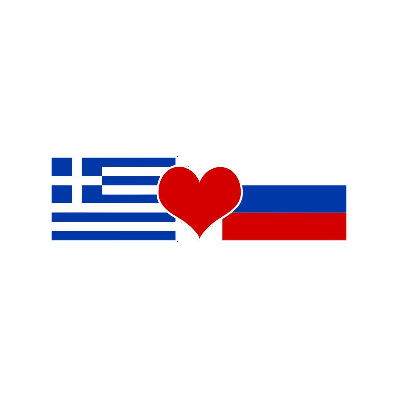 писала картинки флаги россии и греции управляет