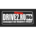 Drive2 с рамкой и ником v.1