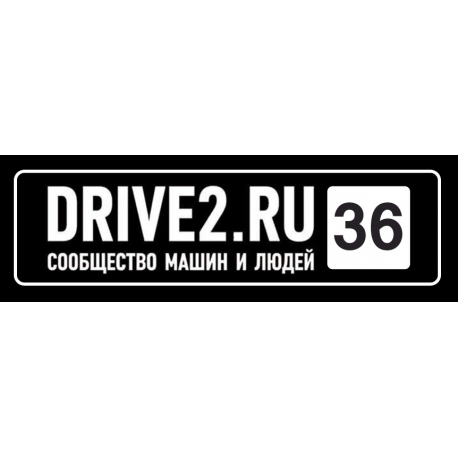 Drive2 длинная с возможностью указать свой регион v.1
