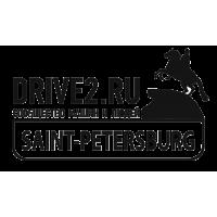 Drive2 Санкт-Петербург (СПБ)