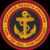Эмблема Военно-Морской Пехоты России