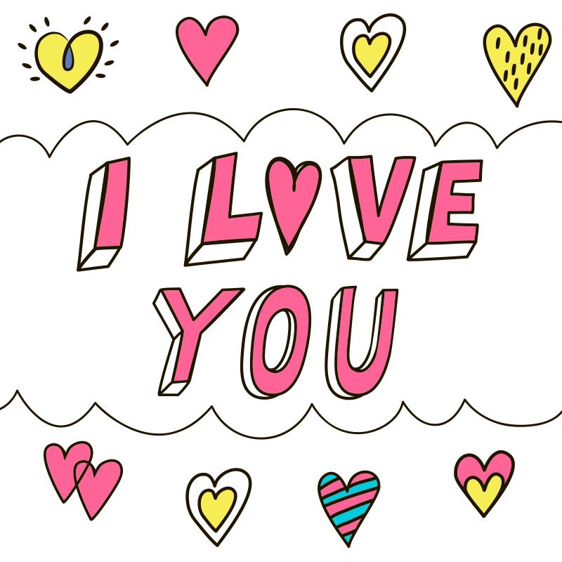 Открытка где написано я люблю тебя