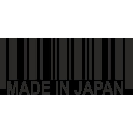 Made in Japan - Сделано в Японии