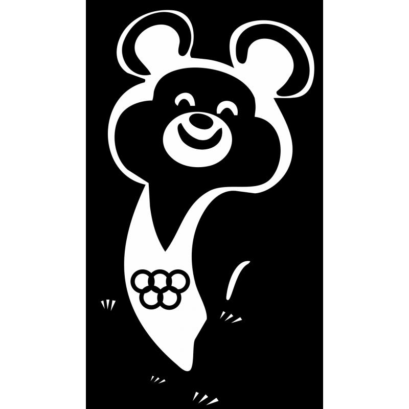 Спортивную, картинки с олимпийским мишкой