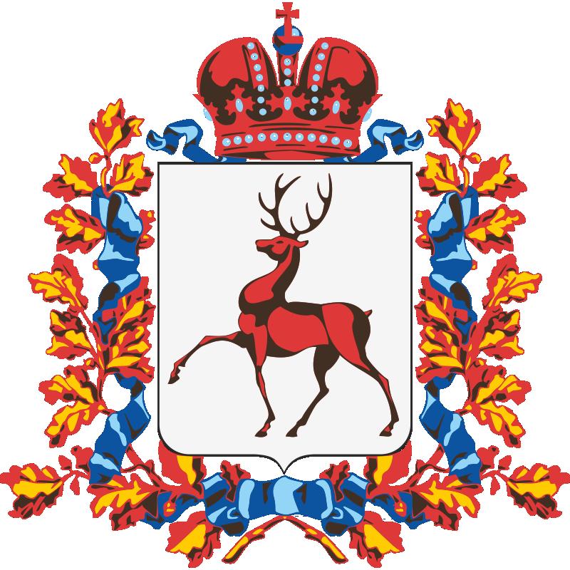 Герб нижнего новгорода картинки на прозрачном фоне