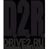 D2R с возможностью печати в разных цветах v.1