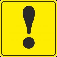Знак начинающий водитель