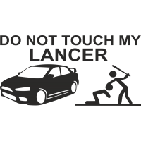 Не трогай мой Lancer