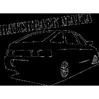 Hatchback Mafia - Хэтчбек Мафия